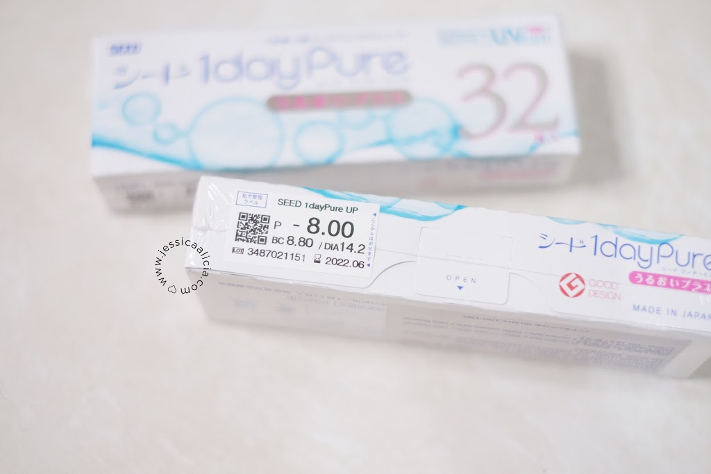 Review : SEED Contact Lens 1dayPure by Jessica Alicia